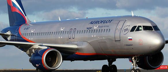 Goltsblat BLP Advises ICBC on Lease of Six A321-211 to Aeroflot
