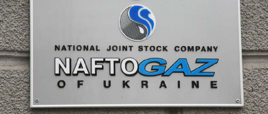 Sayenko Kharenko and Allen & Overy Advise Citibank and Deutsche Bank on World Bank-Guaranteed Facility to Naftogaz