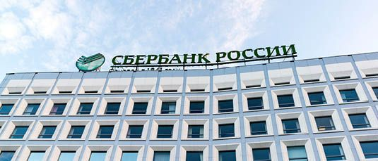 DLA Piper Advises Sberbank Investments on Talitsky Potash Project in Russia
