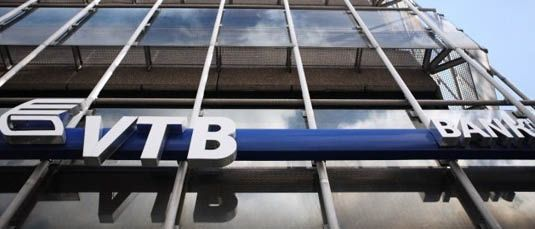 JPM Advises VTB Bank on Sale of Business in Serbia