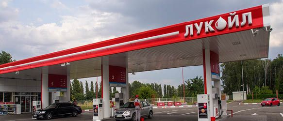 Subotic & Jevtic Advise Lukoil Srbija on Capital Increase