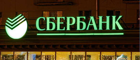 Debevoise Advises Sberbank on Acquisition of 75% Stake in 2GIS