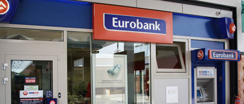 AP Legal Advises Eurobank and Komercijalna Banka on Loan to Retail Center Belgrade