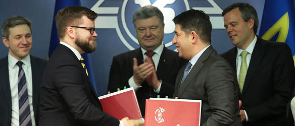 Signing of contract (General Electric - Ukrainian Railways)