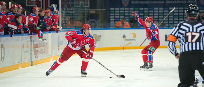 Cleary Gottlieb Obtains Approval in Court of Arbitration for Sport for Settlement Between Russian Star and International Ice Hockey Federation